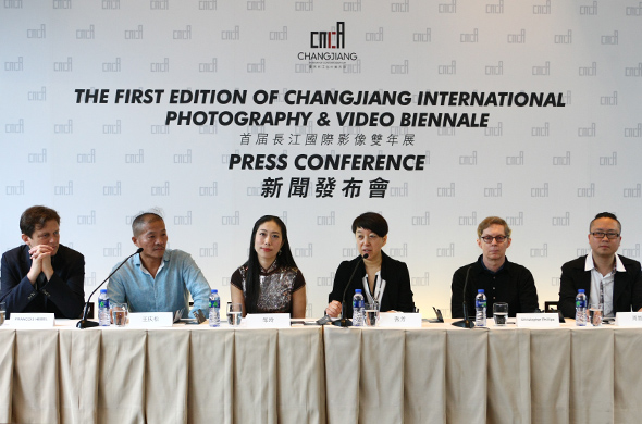 00 featured image of the press conference