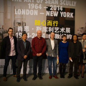 01 Group photo of honoured guests 290x290 - Follow the Heart: The Art of Sean Scully, 1964-2014, London, New York Debuted at CAFAM