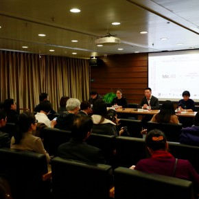 """01 Press conference of the exhibition 290x290 - """"The Way of Type: A Dialogue on Typography"""" Activity Started at CAFAM Focusing on the Beauty of Chinese and Western Types"""