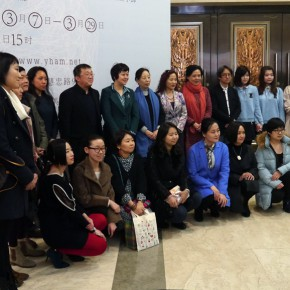 "02 Group photo of artists and honor guests 290x290 - ""Sweetness and Elegance"" Exhibition Opened at Yanhuang Art Museum Showcasing the Creation of the Young Women"