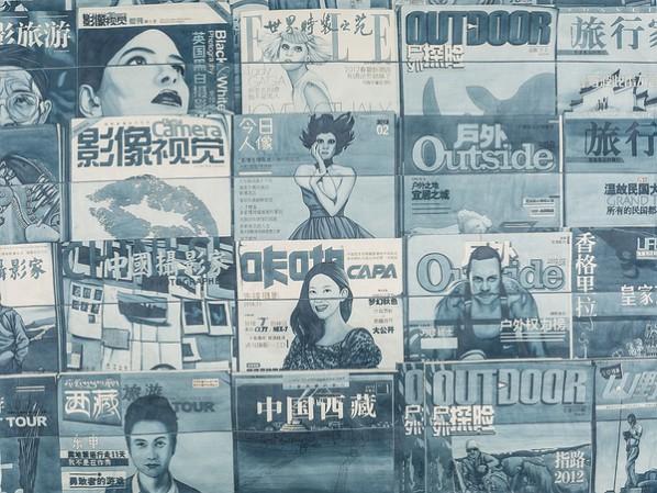 """Lu Hao, """"Daily Life No.1"""", Gong-bi on silk, 200 x 150 cm, 2013"""