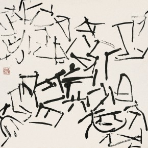 "19 Qiu Zhenzhong The Text Has Never Been Researched Series No.9 ink on paper 68 x 68 cm 1988 290x290 - ""Starting Point and Generating"" Qiu Zhenzhong's Solo Exhibition opened at the National Art Museum of China"