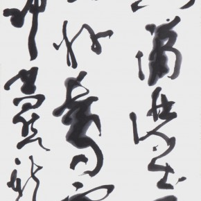"28 Qiu Zhenzhong Li Bai• Wang Xizhi ink on paper 138 x 34 cm 2013 290x290 - ""Starting Point and Generating"" Qiu Zhenzhong's Solo Exhibition opened at the National Art Museum of China"
