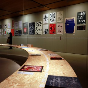 """31 Installation view of """"The Way of Type A Dialogue on Typography"""" 290x290 - """"The Way of Type: A Dialogue on Typography"""" Activity Started at CAFAM Focusing on the Beauty of Chinese and Western Types"""