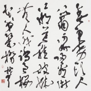 "31 Qiu Zhenzhong Su Manshu•Benshishi Poems"" ink on paper 68 x 68 cm 2015 290x290 - ""Starting Point and Generating"" Qiu Zhenzhong's Solo Exhibition opened at the National Art Museum of China"