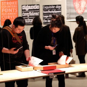 """32 Installation view of """"The Way of Type A Dialogue on Typography"""" 290x290 - """"The Way of Type: A Dialogue on Typography"""" Activity Started at CAFAM Focusing on the Beauty of Chinese and Western Types"""