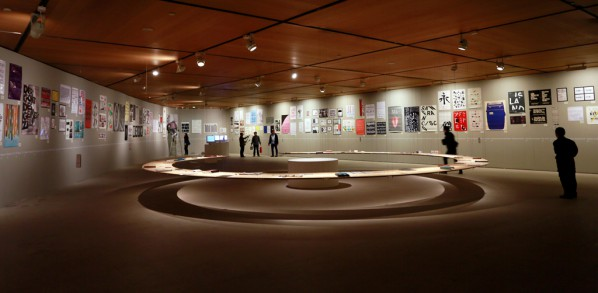 """45 Installation view of """"The Way of Type A Dialogue on Typography"""""""