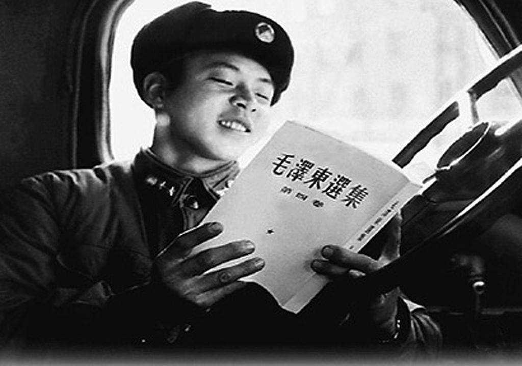 wang gongxin ocat