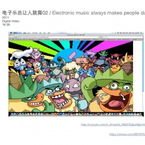Lin Ke Animation Video Electronicmusic always makes one want to dance 2011 290x290 - Microscrope: The Inner Mindscape of 5 Contemporary Chinese Artists to be Presented at Leo Gallery