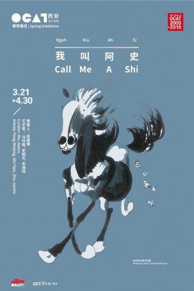 Poster of Call Me A Shi