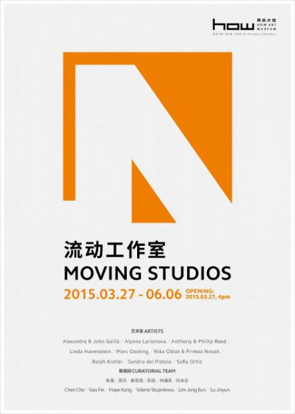 Poster of Moving Studios