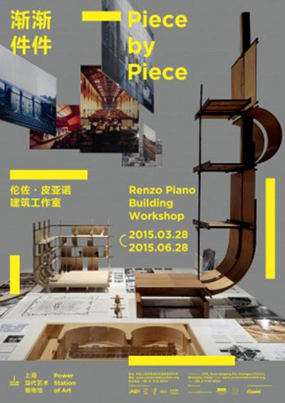 Poster of Piece by Piece Renzo Piano Building Workshop