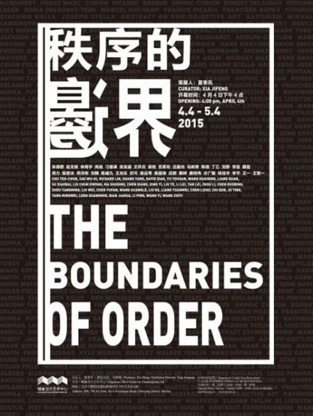 Poster of The Boundaries of Order