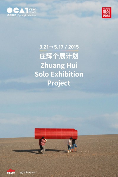 Poster of Zhuang Hui Solo Exhibition Project