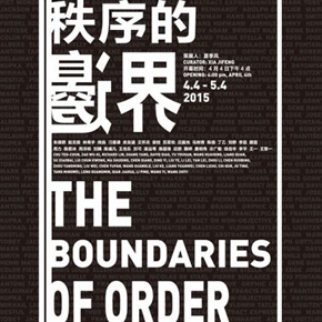 "Hive Center for Contemporary Art announces the group exhibition ""The Boundaries of Order"" Opening April 4"