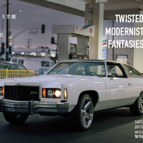 "poster of twisted modernist fantasies flyer intelligentsia1 290x290 - Intelligentsia Gallery presents the group exhibition ""Twisted Modernist Fantasies"""