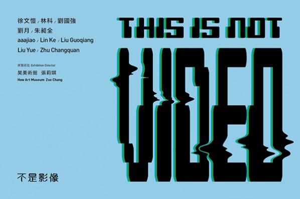 李真_凡夫個展_網站index cover