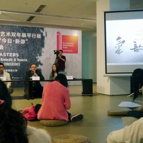"01 View of the press conference of ""LEARN FROM MASTERS"" 290x290 - The Press Conference of ""LEARN FROM MASTER, Collateral Event of the 56th International Art Exhibition-la Biennale di Venezia"" Held in Beijing"