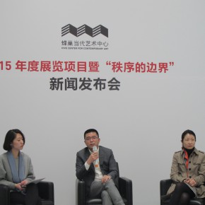 """01 View of the press conference2 290x290 - Reshaping the Oriental Aesthetics – Hive Center for Contemporary Art Presents """"The Boundaries of Order"""""""