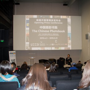 "01 View of the press conference3 290x290 - Reviewing History with Photography–Thematic  Exhibition ""The Chinese Photobook"" Opened at UCCA"