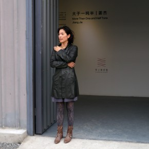 """02 The artist Jiang Jie 290x290 - It Is Not Beautiful, But Important: """"More Than One and Half Tons"""" Returns to be Displayed in Beijing"""