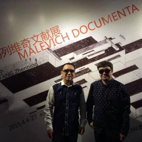 02 Zhang Xiaotao and Fang Zhenning
