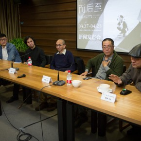 "04 View of the press conference of the exhibition 290x290 - Attitude of a Creator–""Won't Somebody Bring The Light"" Opened at CAFAM"