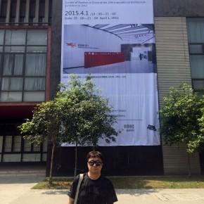 06 Curator Fang Zhenning