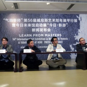 "06 View of the press conference of ""LEARN FROM MASTERS"" 290x290 - The Press Conference of ""LEARN FROM MASTER, Collateral Event of the 56th International Art Exhibition-la Biennale di Venezia"" Held in Beijing"