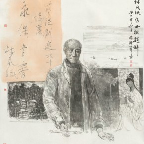 07 Du Ziling Lin Fengmian Wrote an Inscription for the Alma Mater 201x 208 cm 290x290 - Fengmian's 100 Years–Lin Fengmian's Life Show Inaugurated at MCACAA