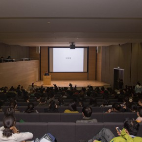 """07 View of the lecture """"Post Abstraction"""" 290x290 - Yi Ying gave a Lecture entitled Post-Abstraction at CAFAM"""