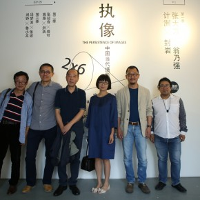 "09 Group Photo of curator and guests 290x290 - Chinese Contemporary Photographic Exhibition ""The Persistence of Images: 2×6"" Opening at Redtory in Guangzhou"
