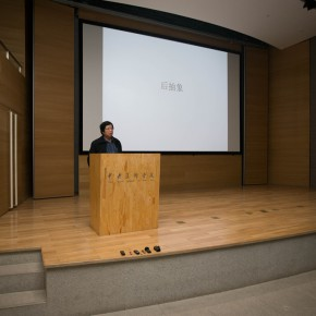 """09 View of the lecture """"Post Abstraction"""" 290x290 - Yi Ying gave a Lecture entitled Post-Abstraction at CAFAM"""