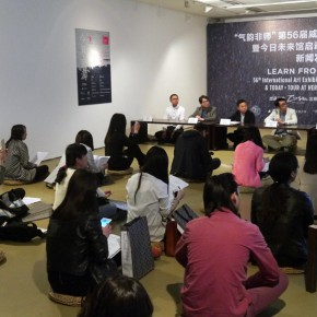 "09 View of the press conference of ""LEARN FROM MASTERS"" 290x290 - The Press Conference of ""LEARN FROM MASTER, Collateral Event of the 56th International Art Exhibition-la Biennale di Venezia"" Held in Beijing"