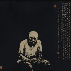 10 Han Likun Lin Fengmian in Prison woodblock print 290x290 - Fengmian's 100 Years–Lin Fengmian's Life Show Inaugurated at MCACAA