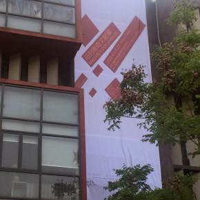 11  Exterior of New Media Art Center of Sichuan Fine Arts Institute