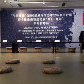 "11  View of the press conference of ""LEARN FROM MASTERS"""