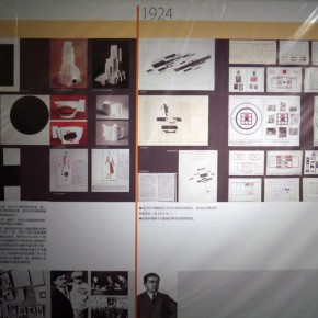 17 Installation View of Malevich Documenta