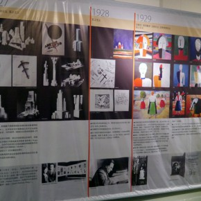 20 Installation View of Malevich Documenta