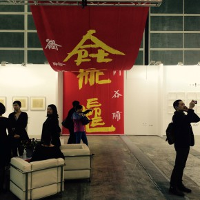 48 Art Basel Hong Kong 2015