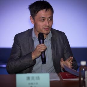 "72 Dr. Tang Keyang Harvard University 290x290 - Dialogue with Images: ""Breaking the Image"" Opened at Sishang Art Museum"