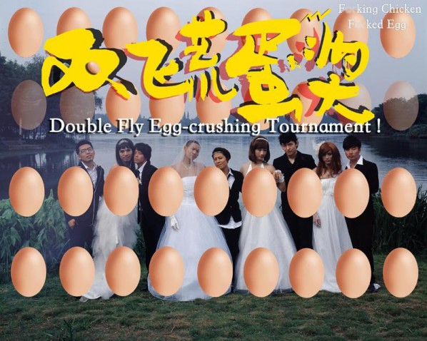 Double Fly Egg No.1, 2015