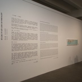 Installation View of Works by Shen Qin and Chen Qi 02 290x290 - Jointly Portraying the South of the Yangtze River: Works by Shen Qin and Chen Qi Exhibiting at the Asia Art Center