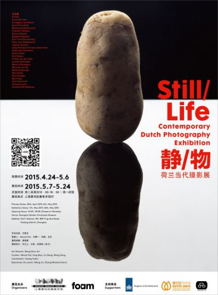 Poster of Contemporary Dutch Photography Exhibition