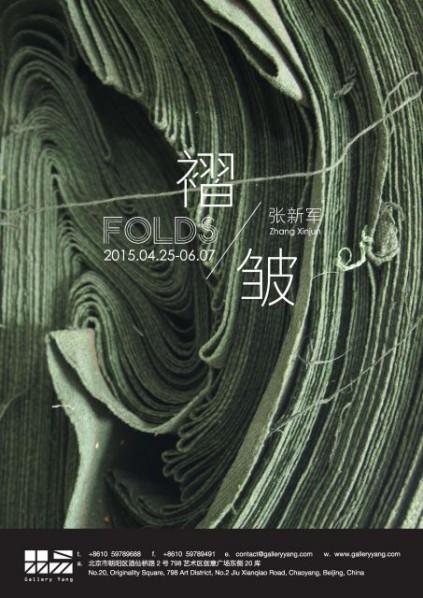 Poster of Folds Solo Show by Zhang Xinjun