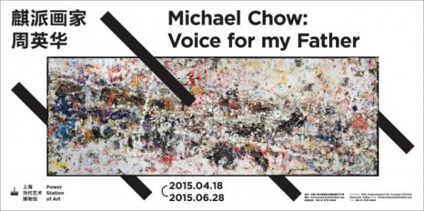 Poster of Michael Chow Voice For My Father