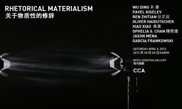 Poster of Rhetorical Materialism