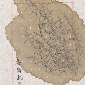 "Zhang Yanzi Ancient Prescriptions–Xian Fang Huo Ming Yin 10 290x290 - Zhang Yanzi's Newest Solo Exhibition ""The Antidote"" on Display at 5art"