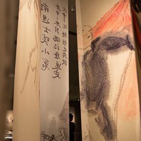 Beijing Fine Art Academy 20th Century Chinese Art Masters Series–Guan Liang Art Exhibition