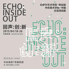 Echo: Inside Out–LASALLE x CAFA Exchange Exhibition